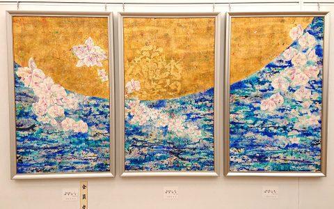 Award at TOKA Exhibition