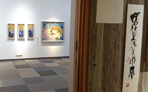 Art Exhibition Has Ended